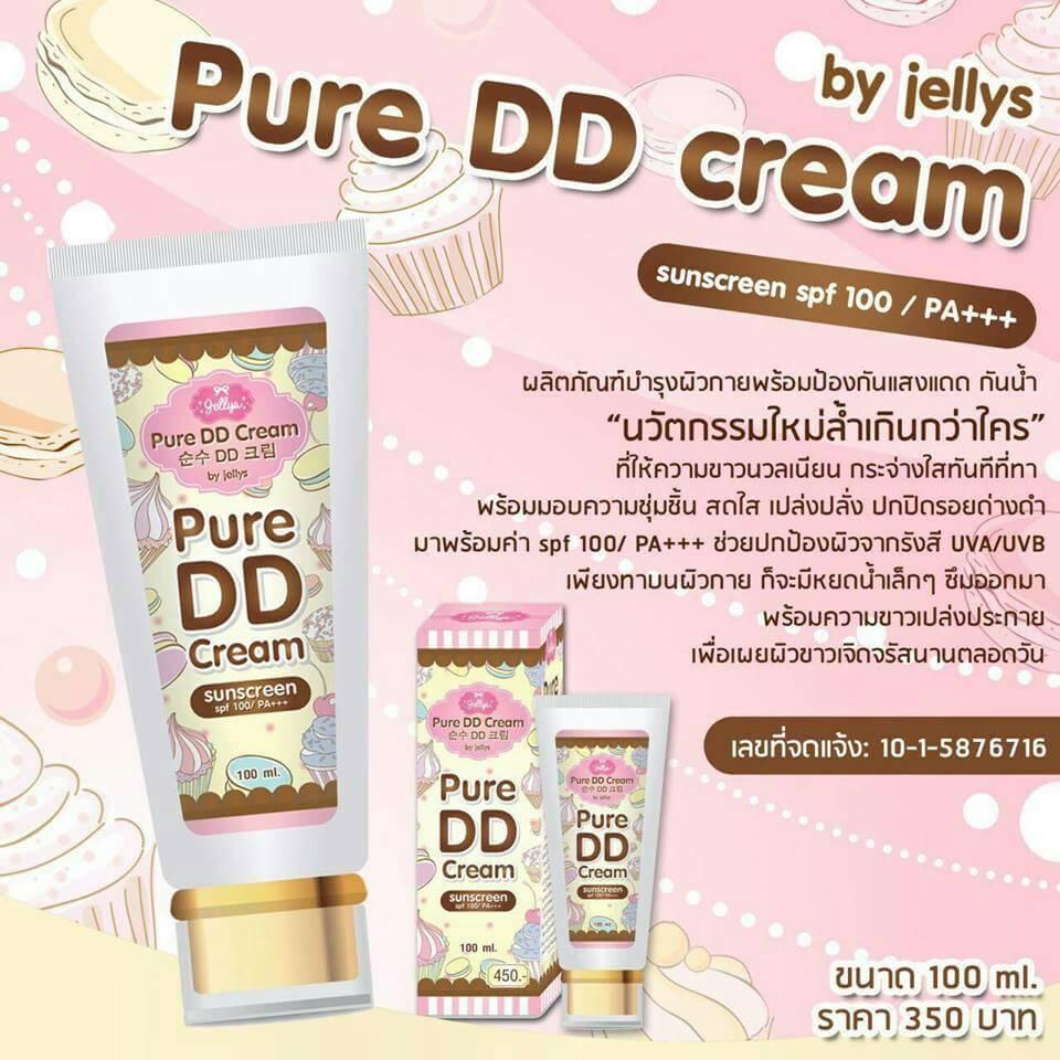 Jellys Pure DD Cream 9
